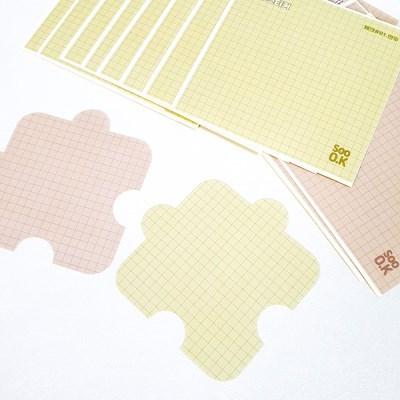 가을감성체크 퍼즐조각 메모 스티커(모조지)-2컬러x7매
