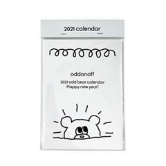 2021 오드베어 캘린더