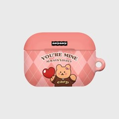 You are mine covy-pink(Hard air pods pro)_(1757413)