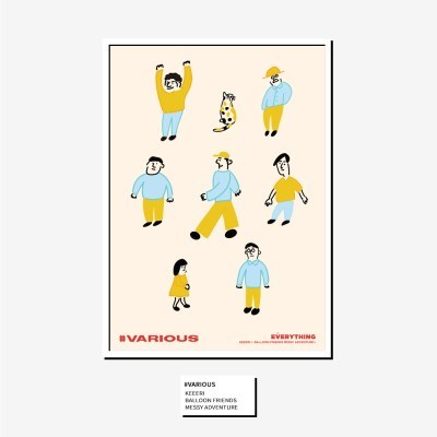[KEEERI x BFMA] EVERYTHING 포스터 A3-VARIOUS