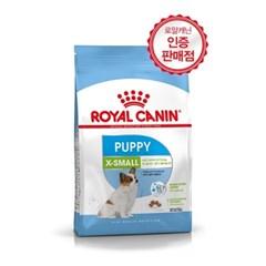 로얄캐닌 엑스스몰 x-small 퍼피 3kg 강아지사료
