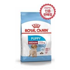 로얄캐닌 독 미디엄 퍼피 4kg 강아지사료