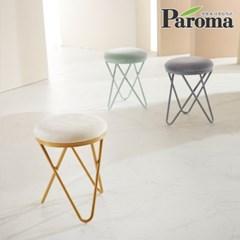 파로마 솔드 벨벳 스툴 화장대 의자