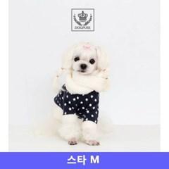 도그포즈 강아지 옷 네이비 앤 오트밀 스타 Medium