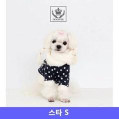 도그포즈 강아지 옷 네이비 앤 오트밀 스타 Small