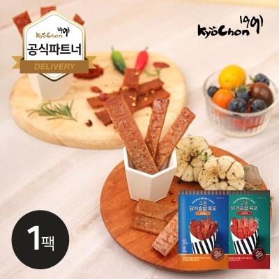[교촌] 닭가슴살 육포 40g 2종 1팩