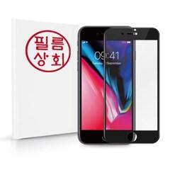 아이폰8플러스 2.5D 풀커버 강화유리 블랙 1매