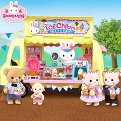 콩지래빗 아이스크림트럭
