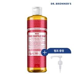 [닥터브로너스] 로즈 퓨어 캐스틸 솝 475ml+펌프