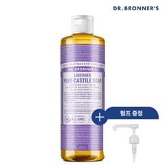 [닥터브로너스] 라벤더 퓨어 캐스틸 솝 475ml+펌프