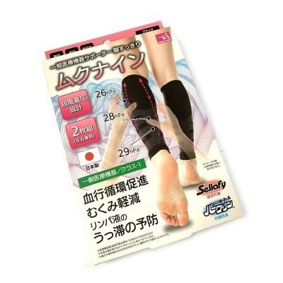 일본직수입 종아리 압박밴드