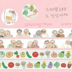 봄사무소 따뜻 노부부/ 싱싱 야채 마스킹테이프