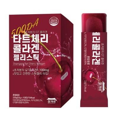 참가네 몽모랑시 타트체리 저분자 콜라겐 젤리스틱 10포 3박스