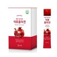 참가네 초저분자 석류 콜라겐 젤리스틱 22g 15포 1박스
