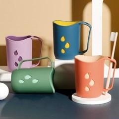 거꾸로 물 고임 없는 칫솔 꽂이 사무실 개인 손잡이 양치컵 2type