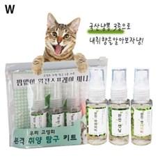 고양이 활력힐링 취향탐구킷트3종 스프레이세트