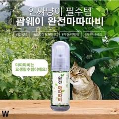 고양이 활력힐링 완전마따따비 스프레이50ml