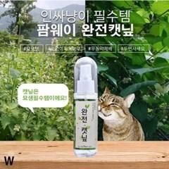 고양이 활력힐링 완전캣닢 스프레이50ml