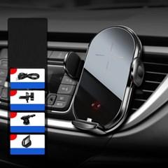 차량용 고속 무선 충전 거치대 젖빛 모델 10W