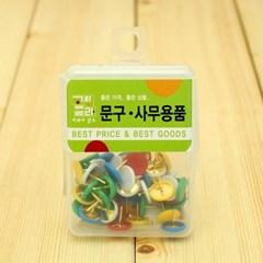 80p 고랑몰라 컬러 압정(2cm)/문구점판매용