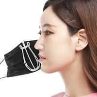 마스크 캐디 숨쉬기편한 지지대 안경김서림방지 페이스 가드 1개입