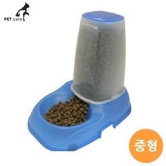 엠펫 자율급식기 블루 중형 052