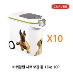 바퀴달린 사료 보관 통 12kg 10P 강아지 애견 고양