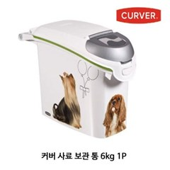 커버 사료 보관 통 6kg 1P 강아지 애견 고양이 간식