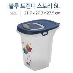 블루 사료 보관함 6L 고양이 강아지 급식통 보관통