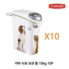 P5 사료 보관 통 10kg 10P 강아지 애견 고양이