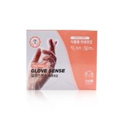 글러브센스 폴리 엠보싱 일회용 프리미엄 비닐위생장갑 200매