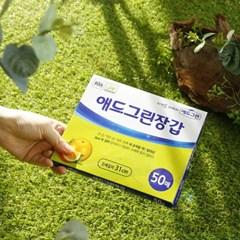 00 산화 생분해 일회용 비닐 봉투 위생 장갑_(2490492)