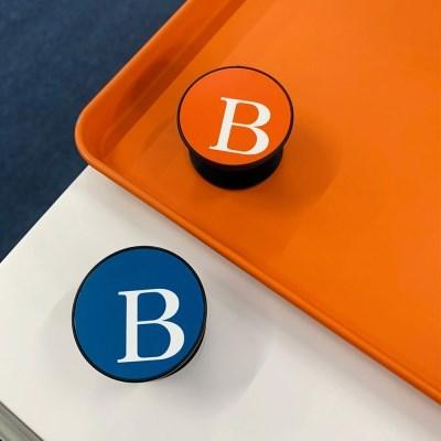 b 버튼톡
