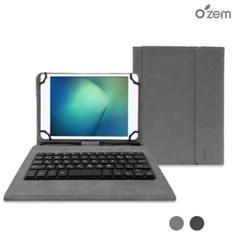 오젬 갤럭시탭4 8.0 태블릿PC 북커버 키보드 케이스