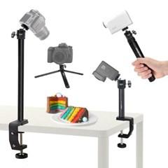SH-832 개인방송 멀티 테이블 촬영 SET (1인방송 카메라 액션캠 등)