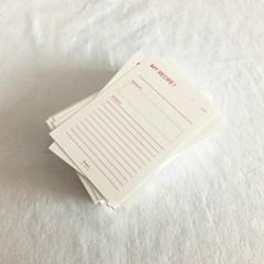 마이 레시피 카드 - 10매 1set (My recipe card)