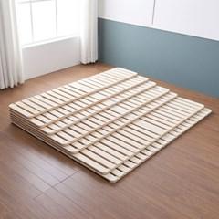 침대프레임 원목 매트리스깔판 저상형 2단 받침대