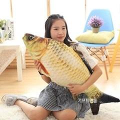 정품 대형 리얼 붕어 물고기 모찌 봉제인형 55cm