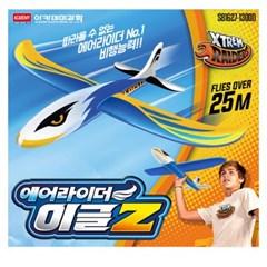 정품 에어라이더 이글Z S81627 비행기 완구