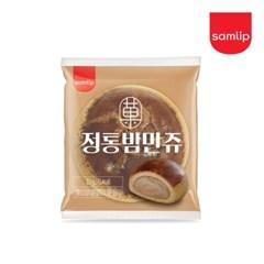 정통밤만쥬 50입 2박스_(2605785)