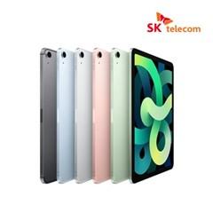 [선택약정] iPad Air (4세대)_256G