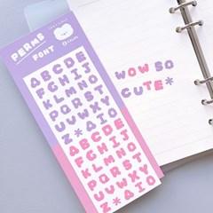 펌즈 폰트 스티커 | Pink&Purple
