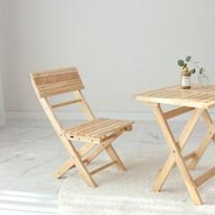 원목 접이식 미니 카페의자