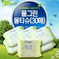 물그린 고급 물티슈(30매)/화장품매장사은품 약국