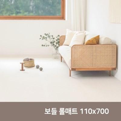 셀프시공 보들롤매트110 7M (2종택1) / 층간소음방지 유아매트