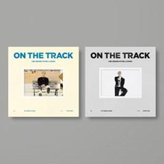 이승협(J.DON) - 싱글 1집 [ON THE TRACK] (세트)