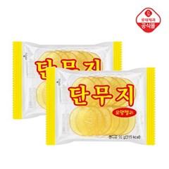 단무지모양젤리96gx8봉