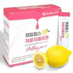 제일헬스 저분자 피쉬 생선 콜라겐 펩타이드 유산균 비타민 레몬맛