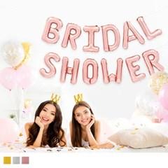 은박풍선세트 BRIDAL SHOWER (색상선택)_(12200279)