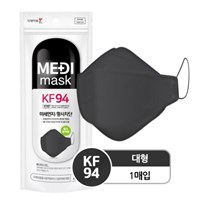 국제약품 메디마스크 KF94 황사방역 대형 블랙 1매입